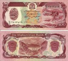 Buy AFGHANISTAN 100 Afghanis 1979 Banknote P-68 Beautiful and Intriguing Note!