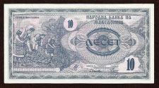 Buy 1992 Macedonia 10 Denars Note 7833501 (Former province Yugoslavia)