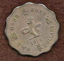 Buy Elizabeth II : 1975 Hong Kong nickel $2 Dollar coin - nice coin!