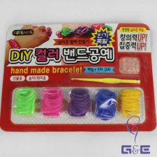 Buy Korea Hand Made Bracelet (DIY Rainbow Loom Set)