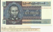 Buy BURMA 5 KYATS 1974 P 57 Union of Burma Bank, Banknote K4826510