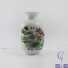 "Buy China Painting Glaze Vase 5.5""inches (Lotus Paint)"