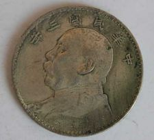 Buy 1932 China JinBenWei yuan head Silver Coin