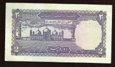 Buy Pakistan 2 Rupees 1980's UNC Banknote NS5560204