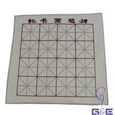 Buy Chinese Writing or Sumi Painting Felt Desk Mat/ Pad (50cm X 50cm)