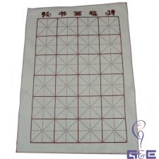 Buy Chinese Writing or Sumi Painting Felt Desk Mat/ Pad (70cm X 50cm)