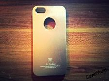 Buy iPhone 5 Case, iPhone 5S Case, Slim Thin Hard Case Air Jacket Silber