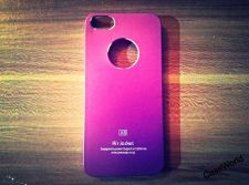 Buy iPhone 5 Case, iPhone 5S Case, Slim Thin Hard Case Air Jacket Pink
