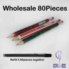 Buy Wholesale 80sets Assorted Colors Mechanical Pencils