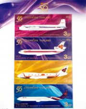 Buy SET OF 4 STAMPS - 50TH ANNIVERSARY OF THAI AIRWAYS INTERNATIONAL