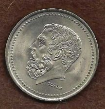 Buy 50 Drachmai 1982 Greece Coin KM124 Solon Greek Drachma