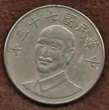 Buy China 10 Dollar Coin Chiang Kal-shek 1981-93