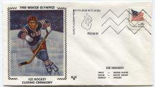 Buy 1980 Winter Olympics R&R Canceled 2-24-1980 Lake Placid, NY. Sarajevo '84