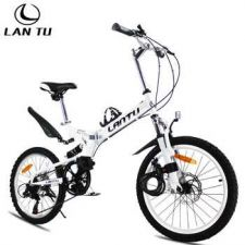 Buy Lantu 20 double folding bicycle folding bike disc brakes mountain bike