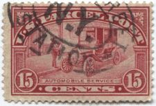 Buy 1913 15 cent Parcel Post Automobile Service Good Used Partial Cancellation N.Y.