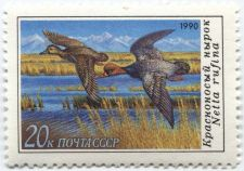 Buy 1990 Russia Duck Conservation Stamp 20k Red Headed Merganser