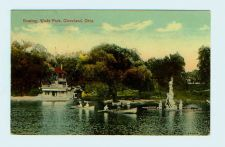 Buy Boating, Wade Park, Cleveland, Ohio