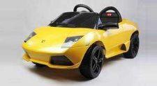 Buy Lamborghini Murcielago Lp640 Ride on ,Yellow - Rastar