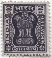 Buy 1967 - 1974 India Service 2P Ashokan Lions Column Stamp Unused VF