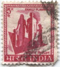 Buy 1967 India 5P Family Planning Stamp Used Partial Smudged Cancel