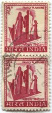 Buy 1967 India 5P x2 Attached Family Planning Stamp Used Partial Smudged Cancel