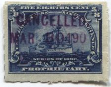 Buy 1898 5/8th Cent Proprietary Battleship Double Roulette Perforation Mar 30 1901