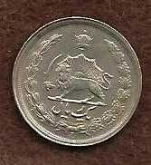 Buy IRAN 1975 1 Rial * AUTHENTIC Old World Coin 2 ~ HARD to Find Year *#-329