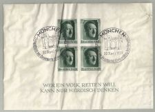 Buy Germany Scott stamps 3 #B102, and 1 #B103