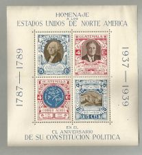 Buy Guatemala, 1938 Commemorative block of 4, Scott's #C92