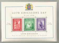 Buy Iceland 1937, #B6, Design SP5, Commerative block of 3, Lief Erikson