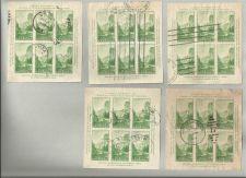 Buy 5 sets of plate blocks, Yosemite, 1934 Scott #751