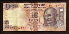 Buy India 10 Rupees 2010 Banknote # 96A 347811- Mahatma Gandhi/ Tiger