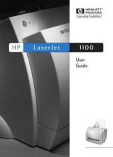 Buy HP LASERJET 1100 USER GUIDE by download #147557