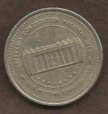 Buy Columbia 50 Pesos 1987 Coin Anniversary of National Constitution 1886-1836