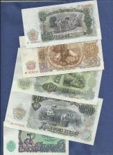 Buy Bulgarian 1951 5 piece mint Banknotes - set of 5 notes!