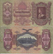 Buy Hungary 100 Pengo 1930 Banknote No E021 045586 King Matyas/Palace Budapest