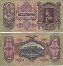 Buy Hungary 100 Pengo 1930 Banknote No E266 004553 King Matyas/Palace Budapest