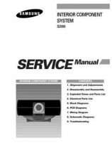 Buy S2000FH ALA60068101 Service Data by download #133403