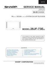 Buy Sharp 28HW53H SM GB(1) Manual by download #169887