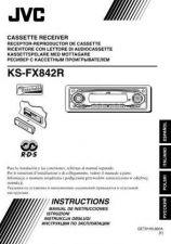 Buy JVC 49854IRU Service Schematics by download #121613