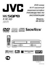 Buy JVC 82947IRU Service Schematics by download #122927