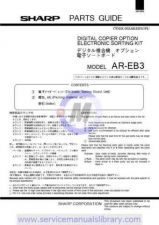 Buy Sharp AREB7 SM GB Manual by download #179591