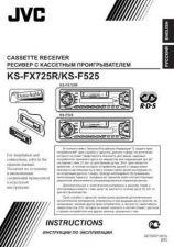 Buy JVC 49721IEN Service Schematics by download #120848