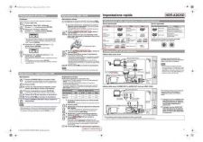 Buy Funai HDR-A2635D QSG IT 1ST Operating Guide by download #162601