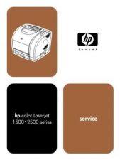 Buy HP COLOR LASERJET 1500 SERVICE MANUAL by download #151224