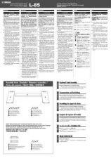 Buy Yamaha L85_EN_DE_FR_ES_JA_ZH_AI_B0 Operating Guide by download Mauritron #20379