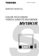 Buy TOSHIBA MV19K1R ON by download #129546