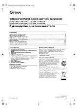 Buy Funai LCD-(A,B,C)2706 LCD-(A,B,C) (RU) 0703 Operating Guide by download #162728