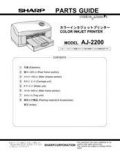 Buy Sharp 581 AJ2200 PG Manual by download #178703