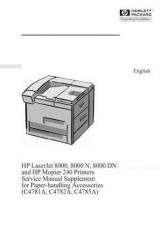 Buy HP LASERJET 8000 PAPERHANDLING ADDON SERVICE MANUAL by download #147594